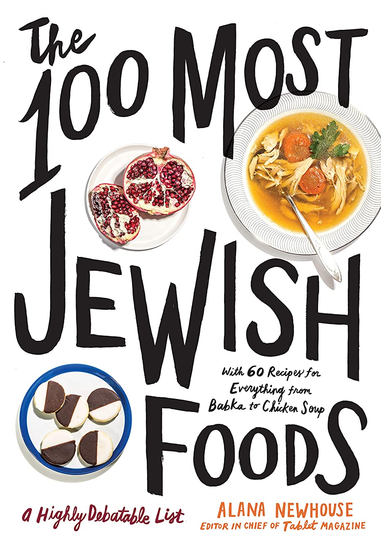 ポスト印象派降伏対話The 100 Most Jewish Foods: A Highly Debatable List (English Edition)
