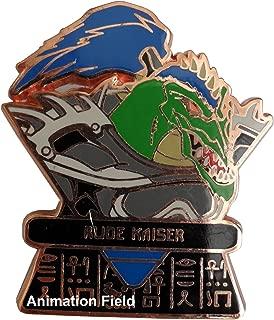 Yu Gi Oh Pin-Rude Kaiser Enamel Lapel Pin