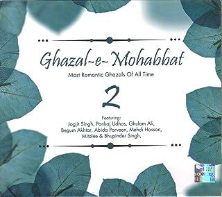 Songs Of All Time Urdu