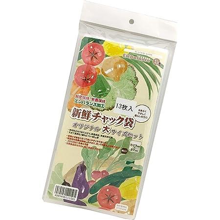 エンバランス 新鮮チャック袋 (大サイズ / 370×270㎜ / 13枚入り) 野菜保存 鮮度保存 ジッパー ポリ袋 (エンバランス加工)