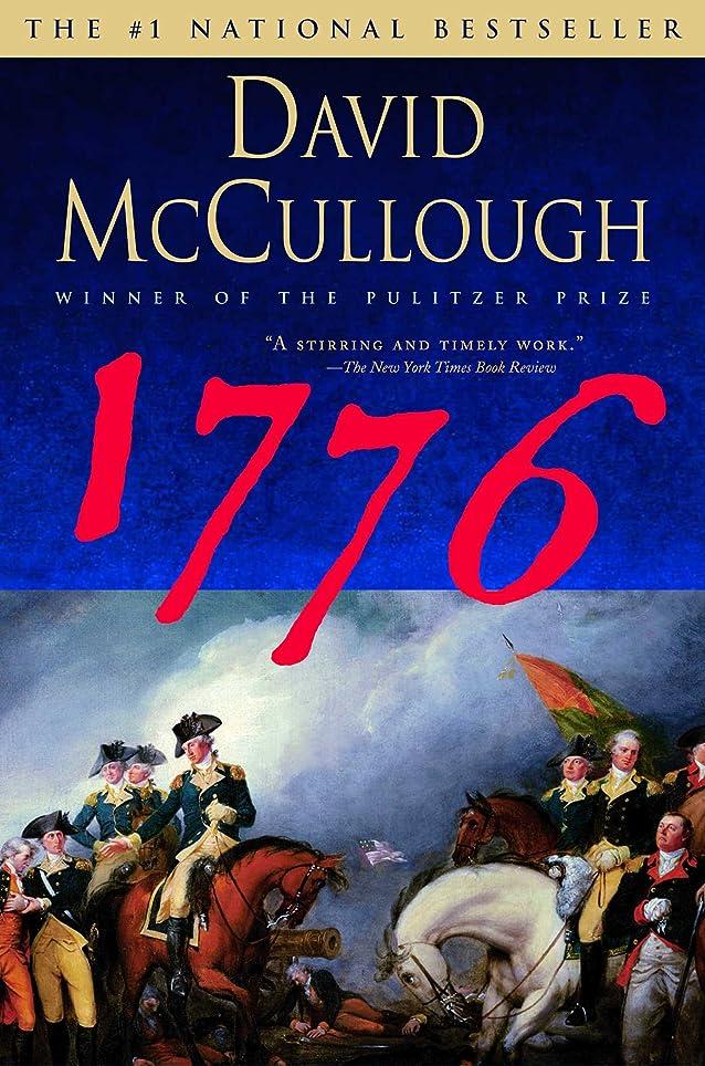 リーン不安定な縮約1776 (English Edition)