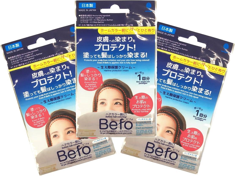 盲信劇的有益紀陽除虫菊 生え際保護クリーム Befo 3個セット