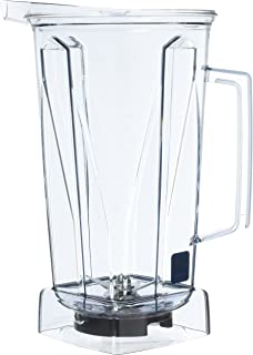 Vitamix Clear Container with Blade and no lid, 64 Ounce