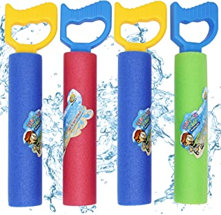 winemana Water Guns for Kids, 4 Pack Water Blasters for Kids, Water Squirters for Summer Party Pool or Beach