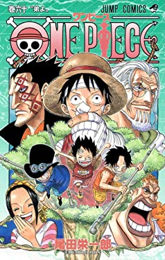 One Piece, Vol. 60 (English and Japanese Edition)