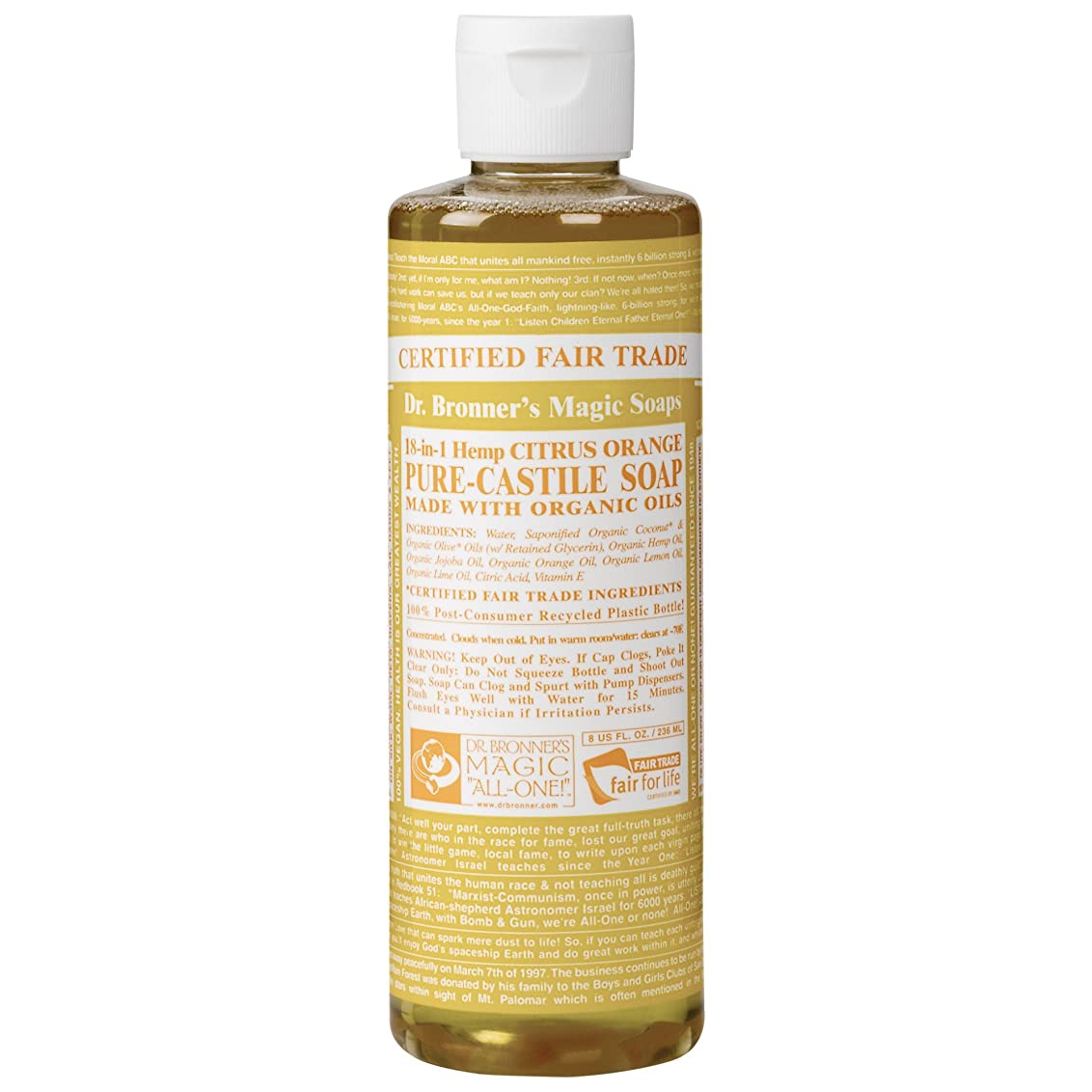 盗難困難じゃないDrのブロナー有機シトラスカスティーリャ液体石鹸237ミリリットル (Dr Bronner) - Dr Bronner Organic Citrus Castile Liquid Soap 237ml [並行輸入品]