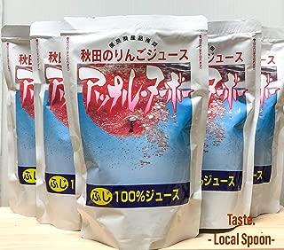 秋田県横手市産ストレートりんごジュース 『アップルヌーヴォー』 20パック