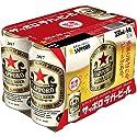 サッポロ ラガービール 350ml×6本