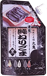 九鬼 純ねりごま黒 120g×4袋
