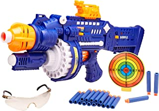"""Rapid Rotating """"Barrel Attack Blaster"""" by Dimple, with 40 Suction Tipped Foam Darts Included & Auto Rotating Magazine Chamber Shoots up to 40 Feet!"""