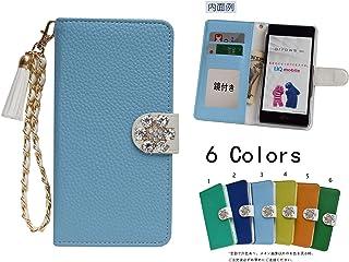 Xperia Z3 (SO-01G/SOL26/401SO)「kaupili」ケース 鏡/ミラー付き カード収納 スタンド機能 手帳型 お財布機能付き 化粧鏡付き
