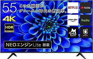 ハイセンス 55V型 4Kチューナー内蔵 液晶 テレビ 55A6G ネット動画対応 ADSパネル 3年保証 2021年モデル