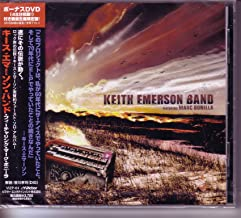 Keith Emerson Band Featuring Marc Bonilla (Japan Pressing w/ Bonus DVD Featuring Live, Photo Gallery, Video & Documentary)
