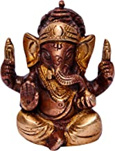 Purpledip Brass Idol Sun God Surya Devta Wall Hanging for Ever-Shining Light 11571