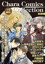 Chara Comics Collection VOL.3 (Charaコミックス)