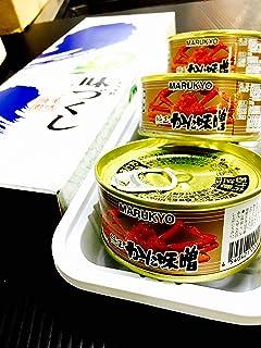 無添加純正 美味すぎる! 【かに味噌】 3缶セット 贈答にもオススメ!