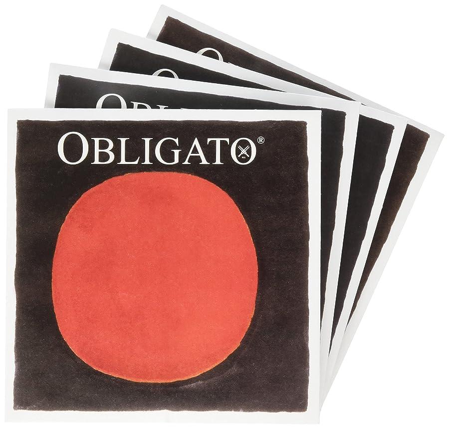 と組む乳白色溶岩バイオリン弦 オブリガート E(ゴールド),A,D,G線セット E線:ボール