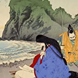 Wallpaper - Mizuno 15
