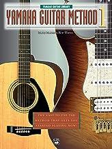 Yamaha Guitar Method (Yamaha Individual Instruction, Bk 1)