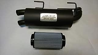 Polaris Sportsman 550, 850 XP Trail Tammer Muffler + High Flow Air Filter by GSE Performance