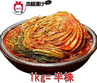 【三口一品MIKUCHI】 白菜キムチ1kg HAKUSAI KIMUCHI クール便発送