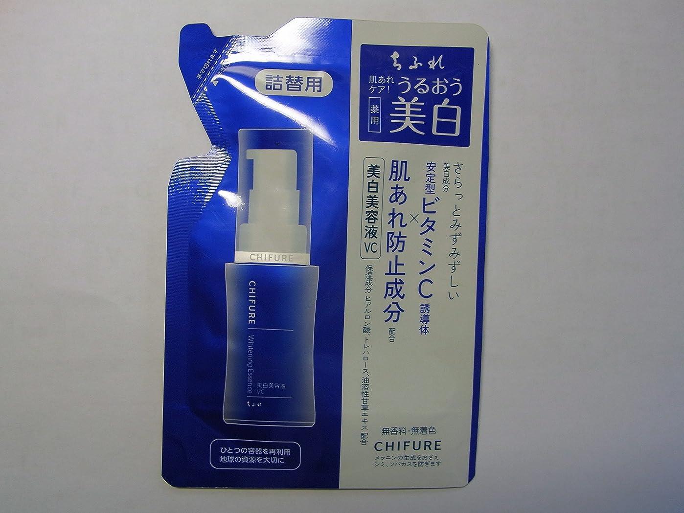政治引き受けるゼリーちふれ化粧品 美白美容液 VC 詰替 30ML (医薬部外品)
