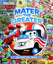Look and Find: Mater the Greater and More Tall Tales by Editors of Publications International Ltd. (2010) Hardcover