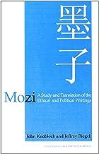 mozi: A ودراسة المعسكرات ترجمة الخاصة بالمعايير الأخلاقية السياسية writings (صيني الأبحاث monograph 68)