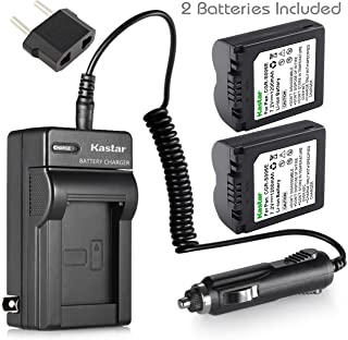 Kastar Battery (X2) & AC Travel Charger for Leica BP-DC5 BP-DC5-E BP-DC5-J BP-DC5-U and Leica V-Lux 1, Panasonic Lumix DMC-FZ7 DMC-FZ8 Lumix DMC-FZ18 DMC-FZ28 DMC-FZ30 DMC-FZ35 Lumix DMC-FZ50