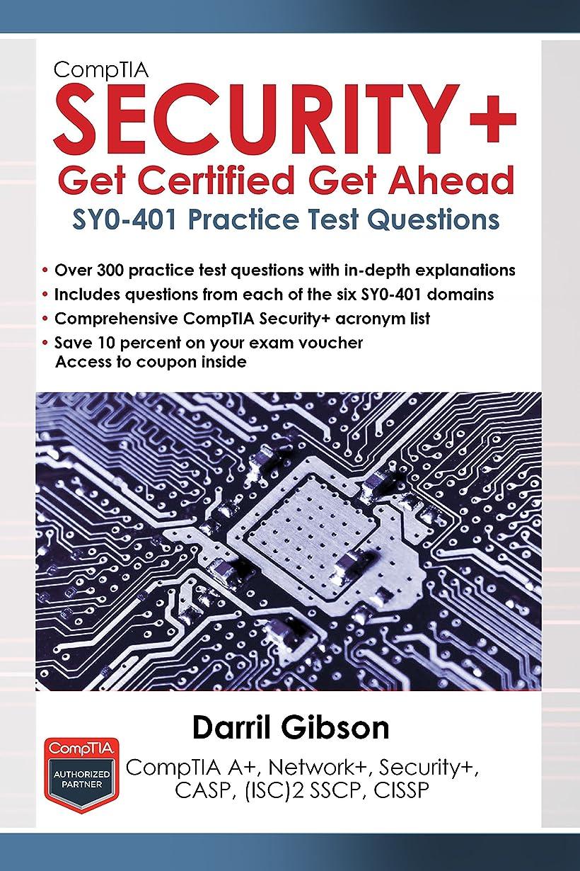 貸すラベンダー有効CompTIA Security+ Get Certified Get Ahead: SY0-401 Practice Test Questions (English Edition)