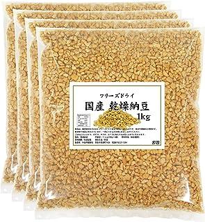 自然健康社 乾燥納豆 1kg(250g×4袋) 密封袋入り