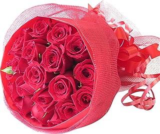 花束 誕生日プレゼント 女性 プレゼント キュートでかわいい 薔薇の花束 サンモクスイの手作り (赤バラブーケ 最短でお届け)