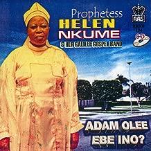 Prophetess Helen Nkume & Her Galilee Gospel Band