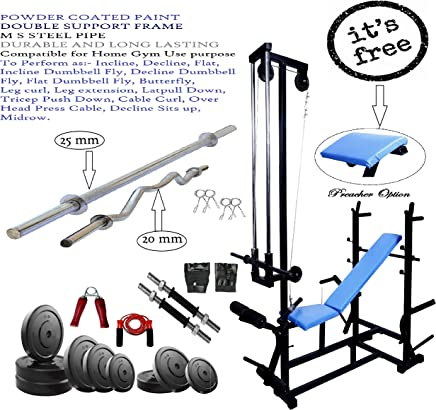 GoFiTPrO- PHELIX 20 in 1 Bench Double Support (Black Colour)+ 80 KG Rubber Weight + 5FT Plain Rod (25 mm) and 3 FT CURL Rod (20 mm)