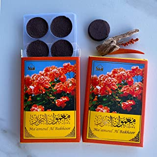 Maamoul Al Bakhoor (2 Packs) - Experience wifts of Attar Al Bakhoor, the most traditional floral scent of the Arab World. Can be used on an Exotic Burner, electric burner or traditionally on charcoal!