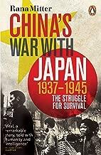 rana mitter china's war with japan