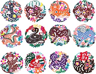 Shayier China Intangible Cultural Heritage - Chinese Color Handmade Paper-Cut (Zodiac)