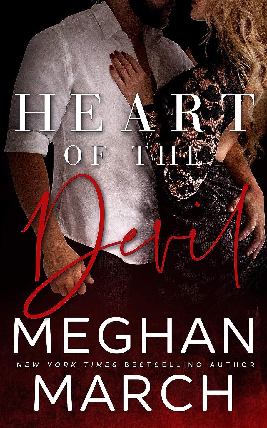 カウント時期尚早原子炉Heart of the Devil (Forge Trilogy Book 3) (English Edition)