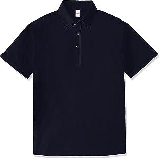 (ユナイテッドアスレ)UnitedAthle 5.3オンス ドライカノコ ユーティリティー ポロシャツ(ボタンダウン) 505201 [メンズ]