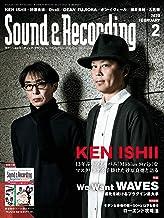 表紙: サウンド&レコーディング・マガジン 2020年2月号   サウンド&レコーディング・マガジン編集部