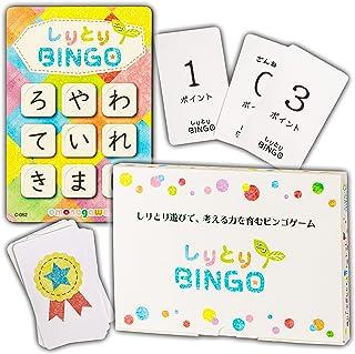 しりとりBINGO エコ(しりとりビンゴ エコ)知育 脳トレ 抗菌用紙使用 間伐材紙使用 ひらがな学習 語彙力アップ カードゲーム
