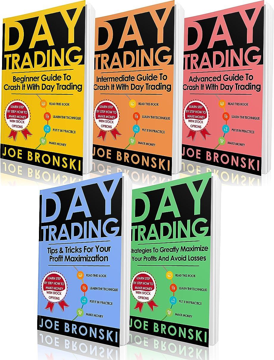 さようならライフル私たち自身TRADING: The Bible - Complete Guide to Crash It With Day Trading from Beginner to Expert (English Edition)