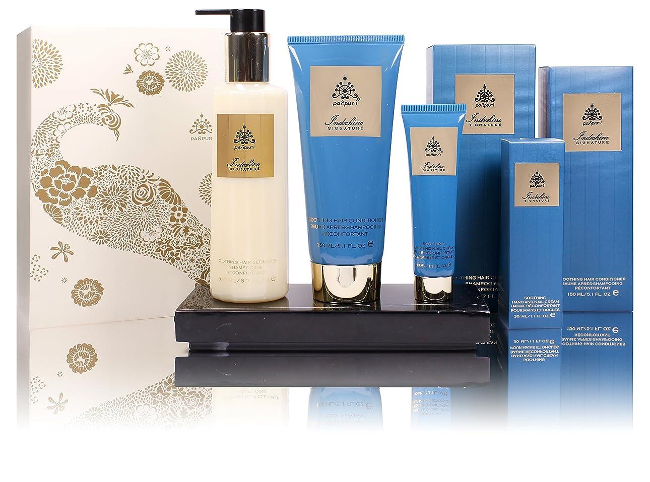 ピックシンプルな解明するパンプリーなだめるような髪の補充ギフトセット、レモングラス&マンダリン、430 ml