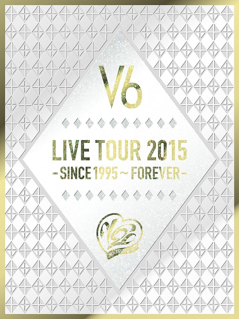 薬剤師通知する理論LIVE TOUR 2015 -SINCE 1995~FOREVER-(DVD4枚組)(初回生産限定盤A)