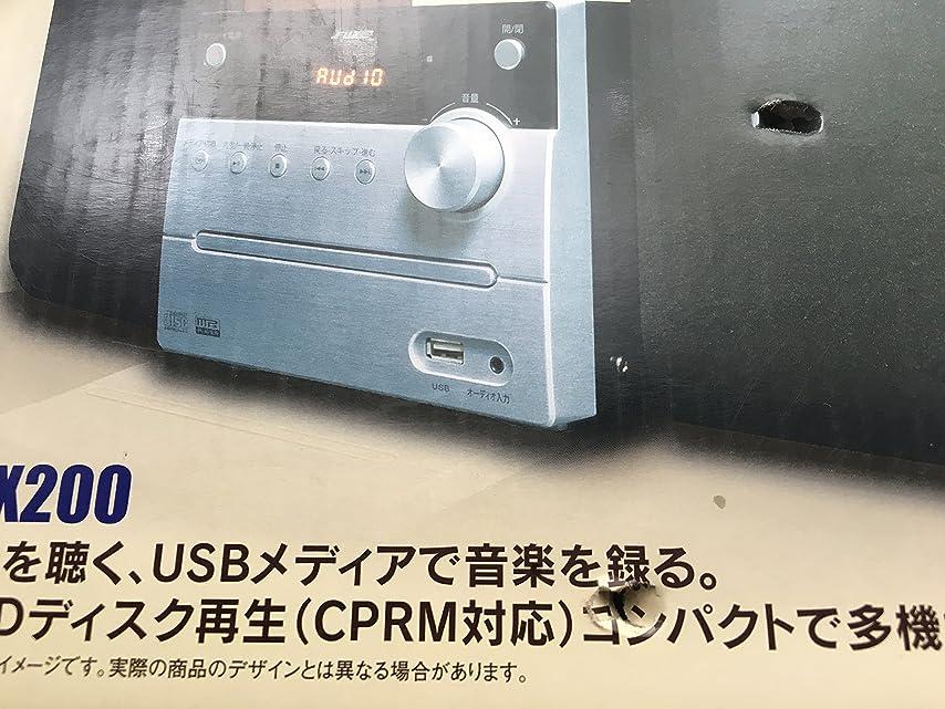 女の子構造神のフューズ(FUZE) CD?DVDミニコンポ USB端子搭載/CPRM再生対応 AVシステムコンポ DVDプレーヤー AVX200