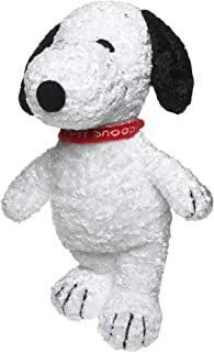 Baby Snoopy Plush w Rattle, My First Snoopy