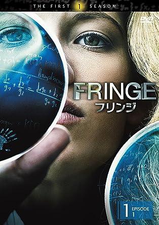 FRINGE / フリンジ 〈ファースト・シーズン〉Vol.1 [DVD]
