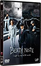 Death Note Light up the NEW world JAPANESE EDITION