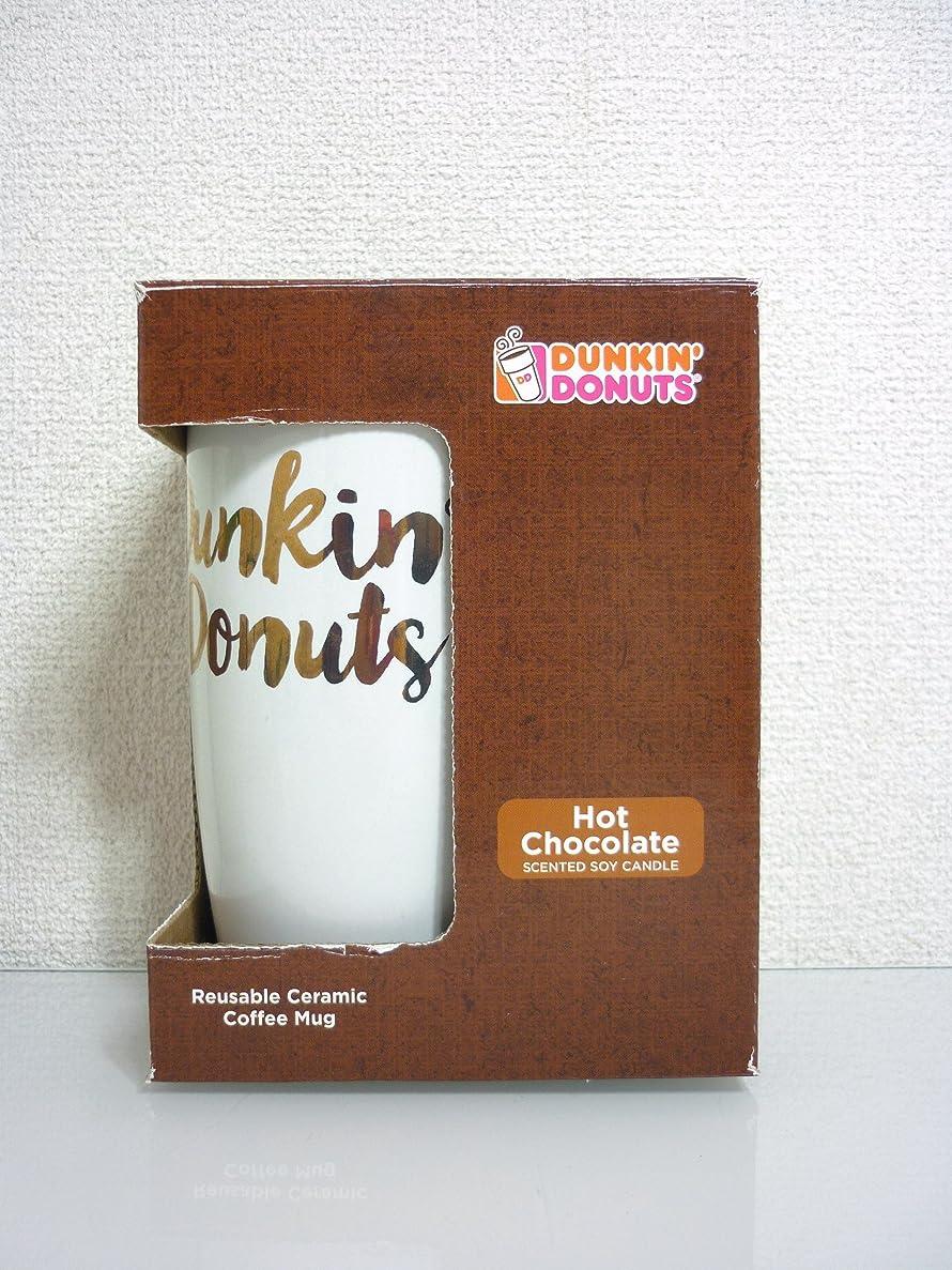 世界的にレーザインポート【ダンキンドーナツ/Dunkin' Donuts】 マグソイキャンドル ホットチョコレート Reusable Ceramic Coffee Mug Scented Soy Candle Hot Chocolate 12oz / 340.2g [並行輸入品]
