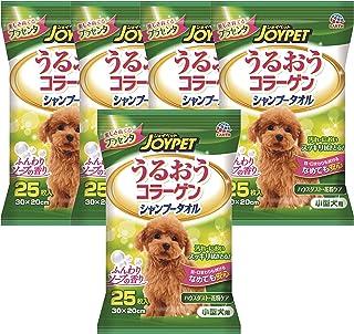JOYPET(ジョイペット) シャンプータオル 小型犬用 25枚入×5個 (まとめ買い)